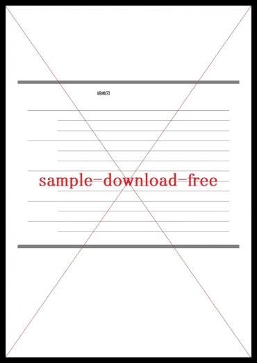 組織図(表)のテンプレートは無料ダウンロード「Word・Excel・pdf」